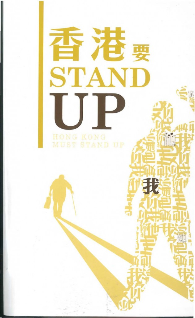 Cover Stand Up_Page_1_Image_0001